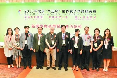 http://www.bjgjt.com/beijingxinwen/69906.html