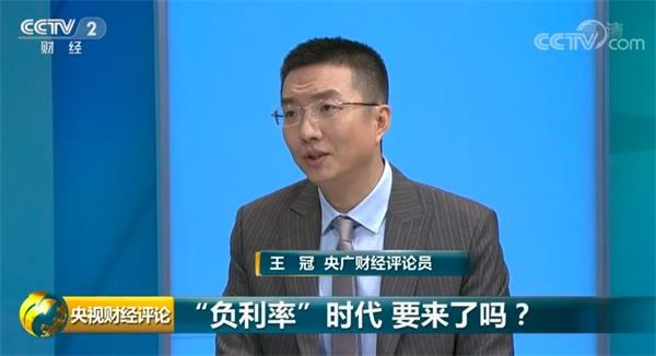央广财经评论员王冠:目前来看,黄金整个需求是旺盛的,所以可以适度配置。