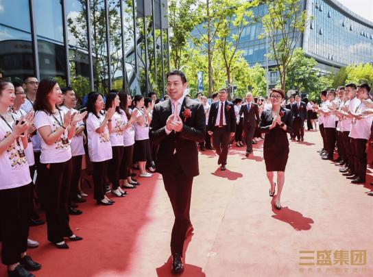 向上同行,三盛集团上海总部正式揭幕