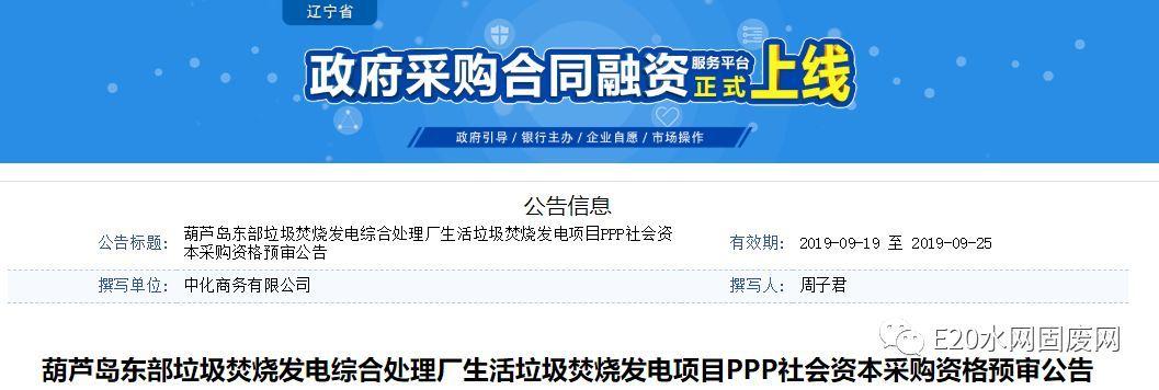 http://www.ddhaihao.com/dandongxinwen/40479.html