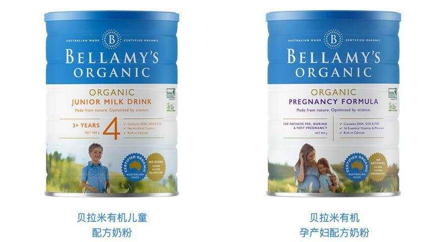 溢价收购贝拉米,蒙牛乳业走险棋