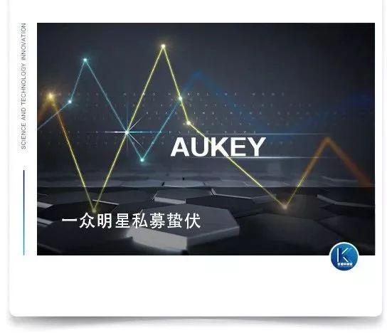 http://www.xqweigou.com/dianshangshuju/62162.html