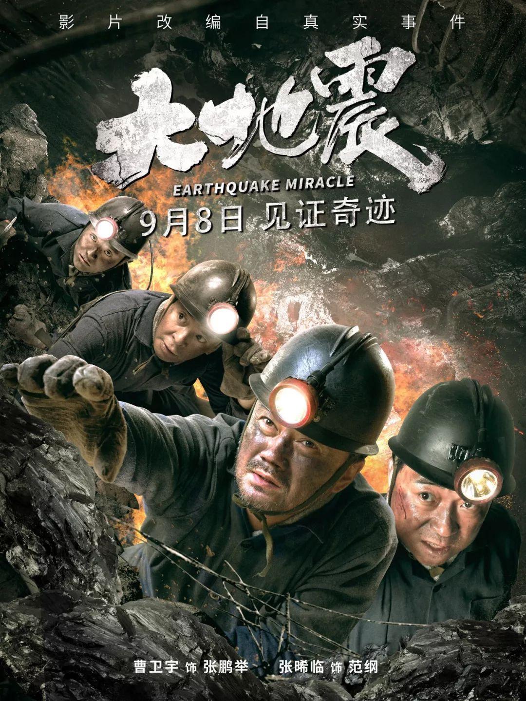 http://www.k2summit.cn/shumashebei/1084072.html
