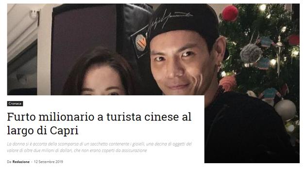 意大利媒体报道