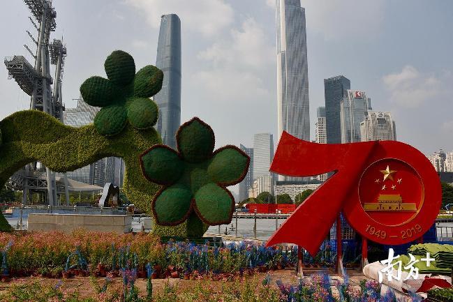 美翻了,广州园林博览会将于28日在海心沙开幕