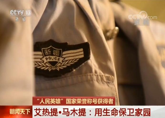 参战民警们没有畏惧退缩,继续扩大战果,抓获了一批同案犯罪嫌疑人,缴获了一批制爆原材料和制爆工具。
