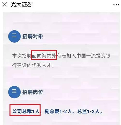 http://www.weixinrensheng.com/zhichang/875196.html