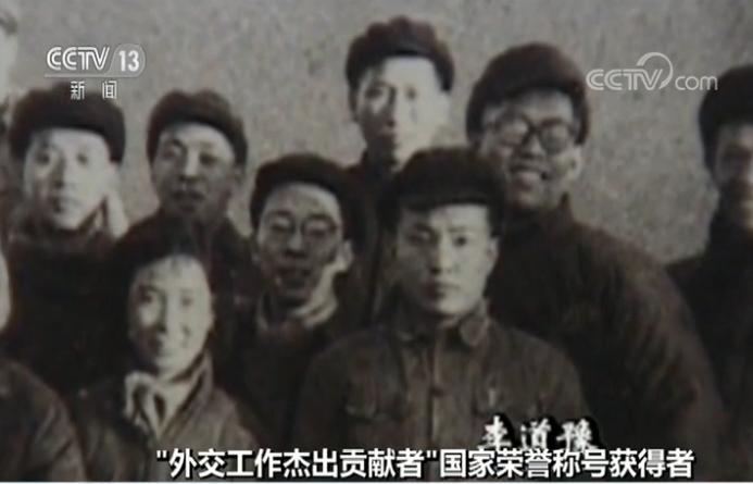 50年外交生涯历经各种惊心动魄 李道豫:心中有祖国 什么都不怕