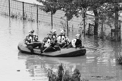 东京湾货轮沉没 六中国籍船员遇难