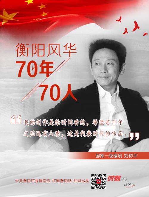 http://awantari.com/hunanlvyou/69230.html