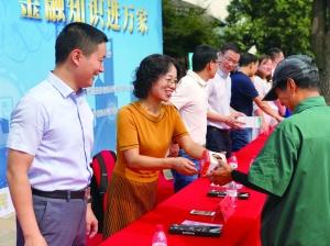 http://www.k2summit.cn/caijingfenxi/1210319.html