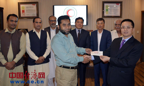 中冶集团资源开发有限公司向巴基斯坦红新月会转交地震灾区捐款