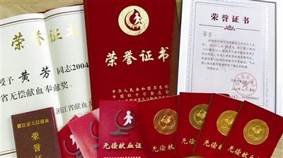 镇海女教师17年累计献血9400ml