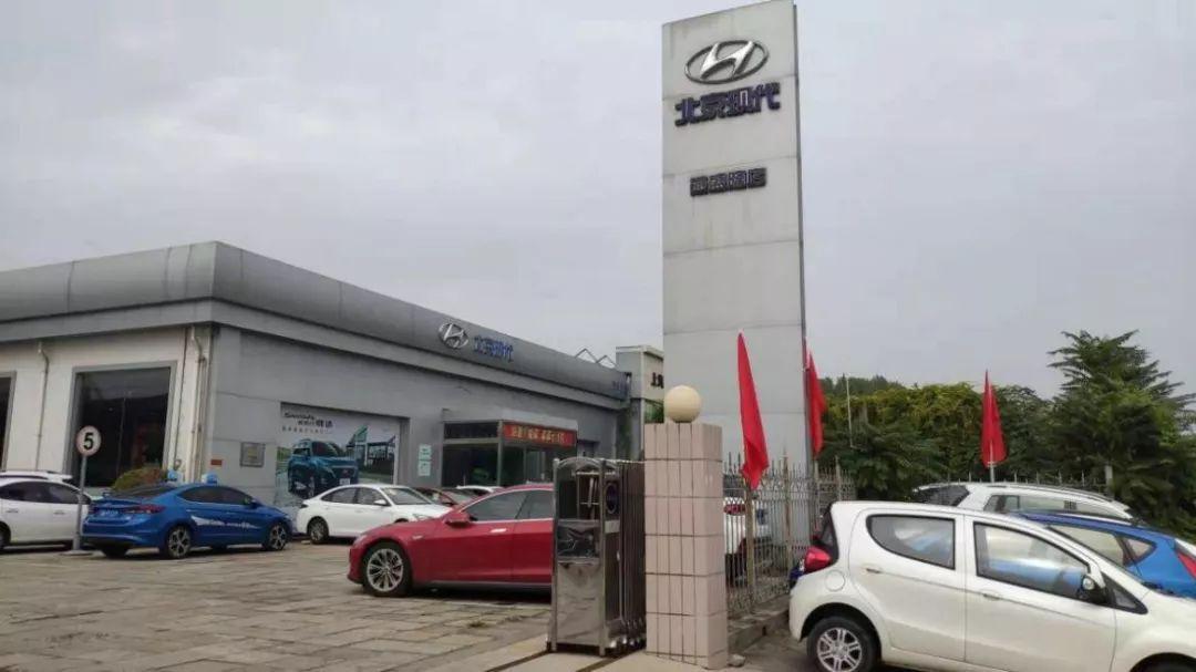 北京现代经销商:主销产品价格优势大对新产品信心十足