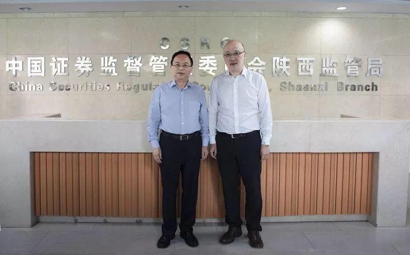 防范化解资本市场风险,更好服务实体经济发展  ――专访陕西证监局局长王宏斌