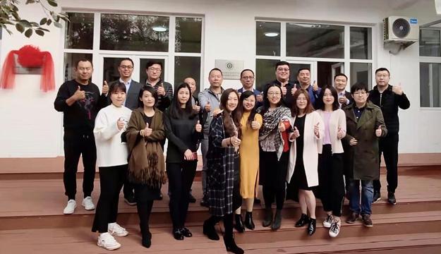中装协住宅租赁产业分会雄安研究中心正式成立