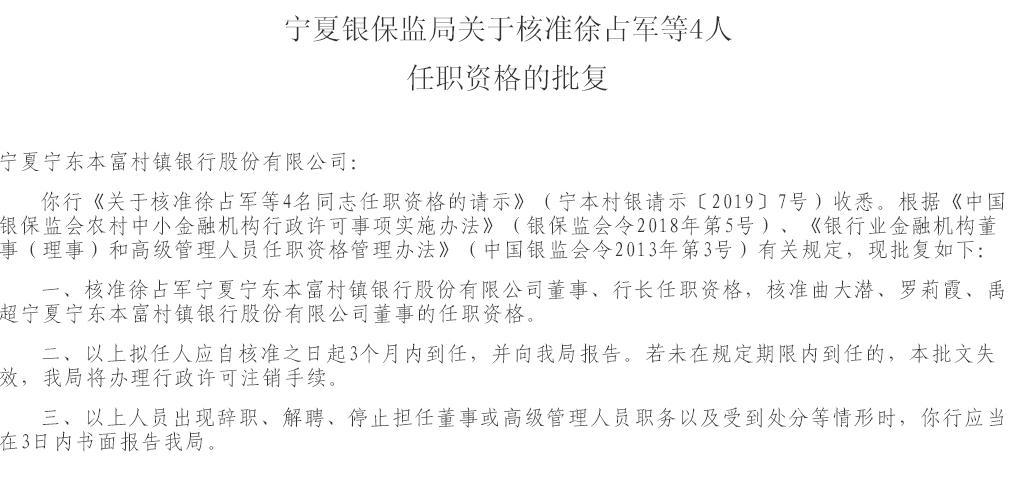 http://www.linjiahuihui.com/xiuxianlvyou/385648.html
