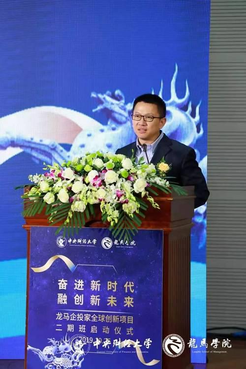 中国对外经济贸易信托有限公司党委委员、副总经理 赵照