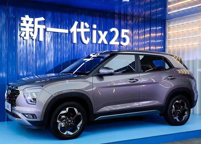 精彩:北京现代新一代ix25上市10.58万起售最多降4千