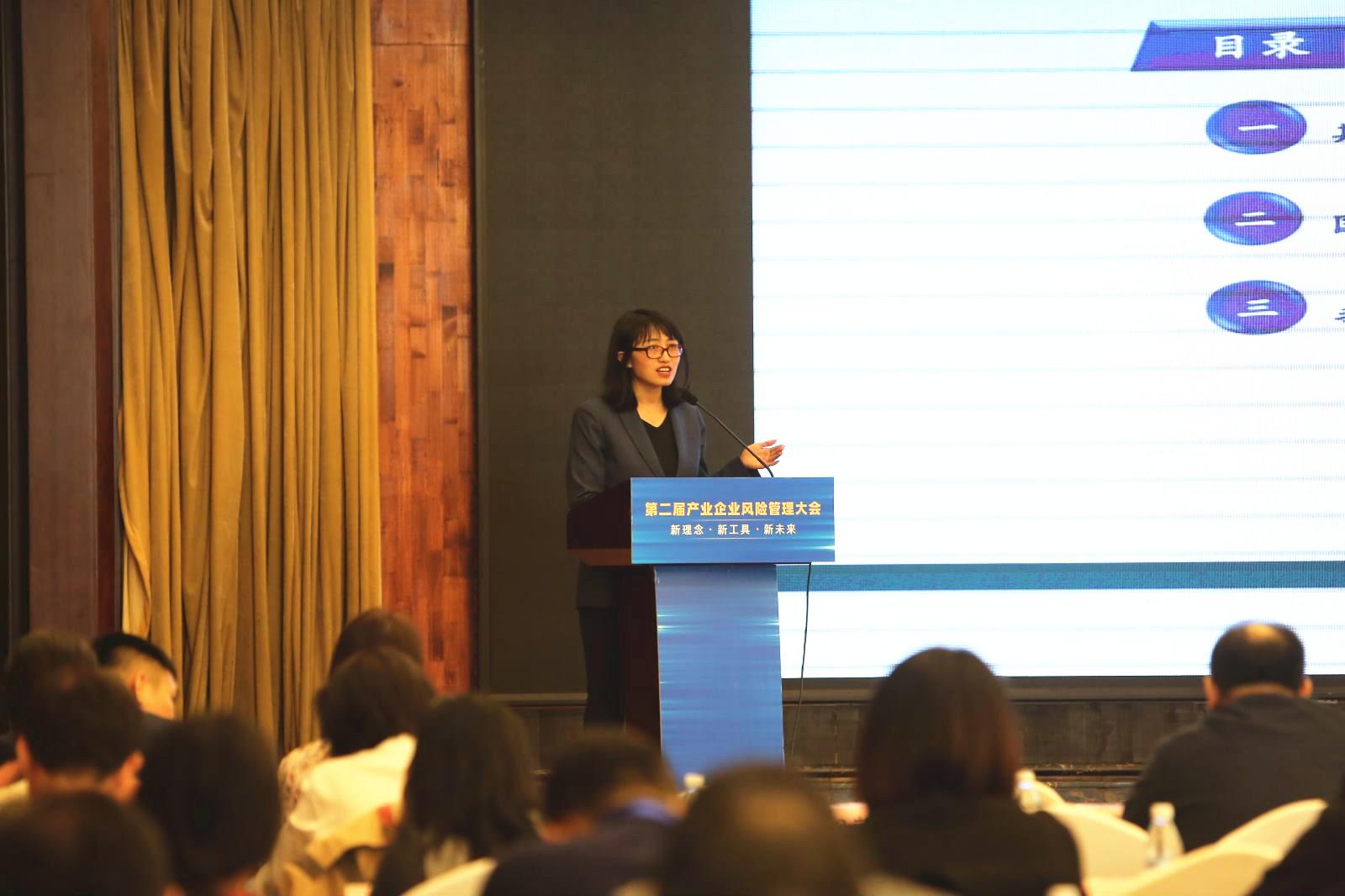 肖家曦:我国期权市场逐步发展完善 将为企业管理风险提供更多选择