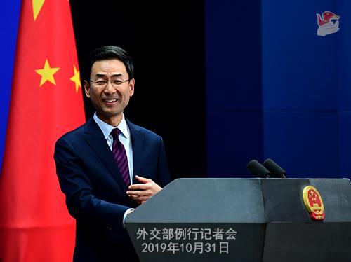 赚钱的网游:外交部:希望美方为中国企业在美正常经营提供非歧视环境