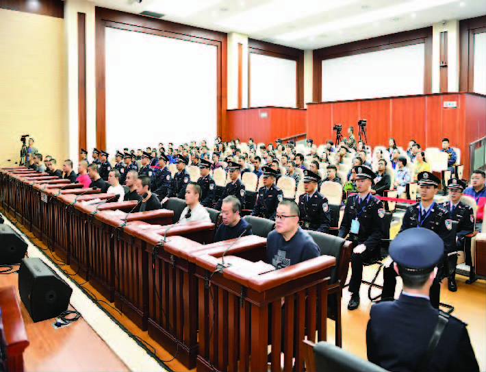 孙小果出狱后组织、领导黑社会 性质组织等犯罪一案公开开庭审理