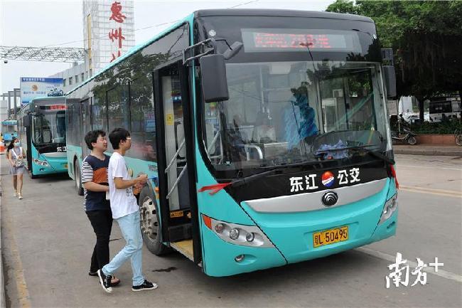 全省仅两市!惠州成为广东省首批