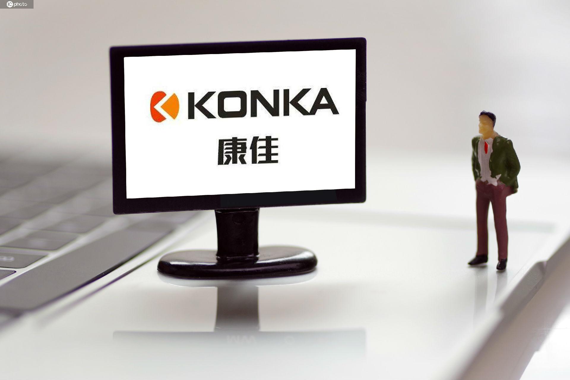 近日,康佳发布了两款APHAEA未来屏,其中包括首款Micro LED系列产品Smart Wall,该款产品尺寸超百英寸,并给出了最高定价888万元的高价位。
