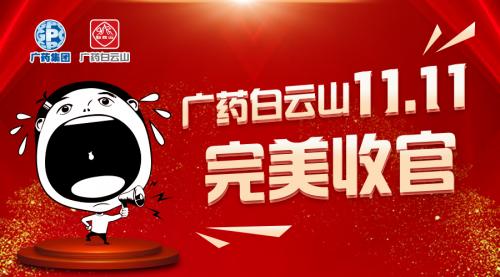 http://www.xqweigou.com/hangyeguancha/77727.html