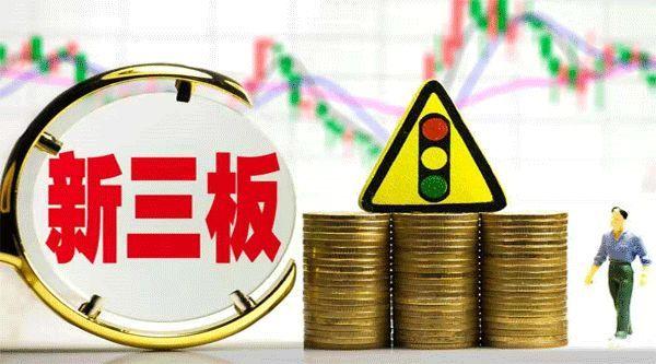 http://www.qwican.com/caijingjingji/2270641.html