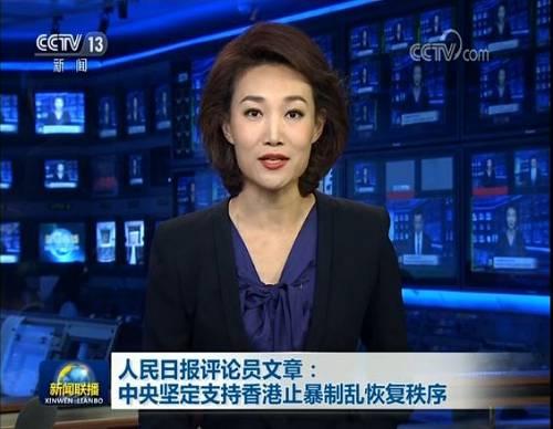 文章说,暴力横行、法治不彰是香港最大的危险,反暴力、护法治、保安宁是香港最大的民意。在巴西利亚出席金砖国家领导人第十一次会晤时,习近平主席就当前香港局势表明中国政府严正立场,为香港止暴制乱、恢复秩序指明了方向、提供了遵循,发出了中央政府对香港止暴制乱工作的最强音。