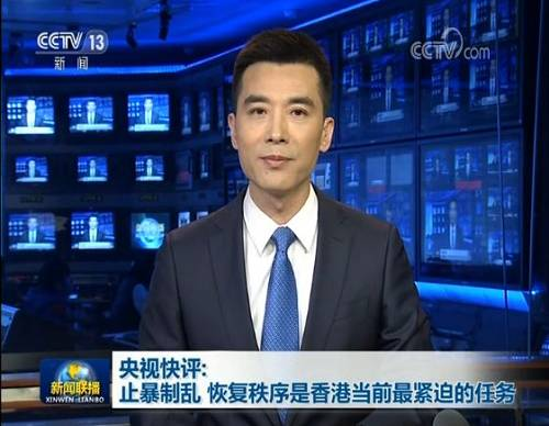 快评指出,习近平主席的重要讲话,严肃指出了香港部分激进暴力犯罪活动的严重危害和实质,明确宣示了中央政府对香港局势的基本立场和态度,明确强调了当前最紧迫的任务,为稳定香港局势指明了方向和路径。