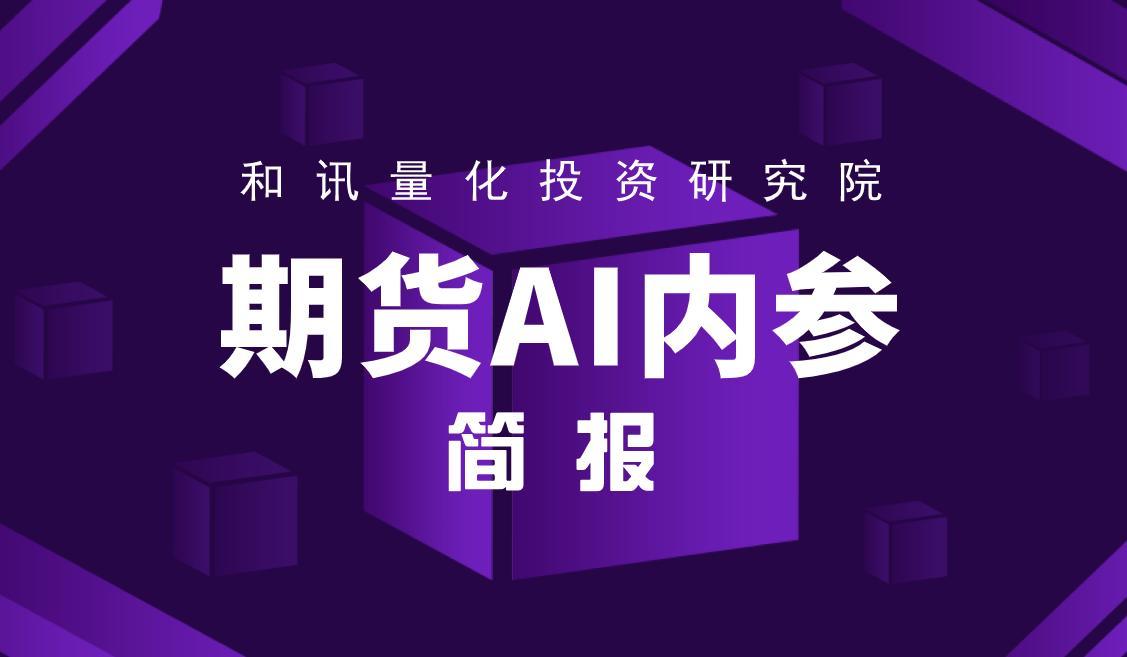 http://www.weixinrensheng.com/caijingmi/1096781.html