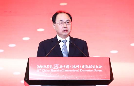 中国期货业协会会长王明伟致辞