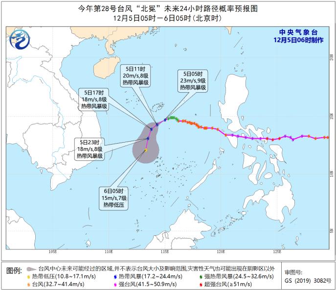 台风预警!今日台湾海峡等部分海域风力可达9级