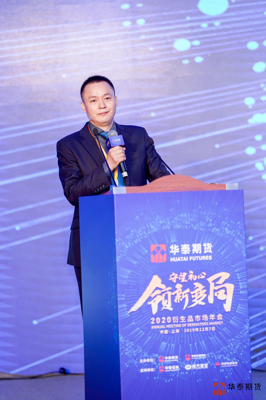 徐炜中:期货市场将在改革开放中起到越来越重要的角色