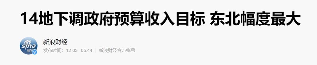 http://www.weixinrensheng.com/shenghuojia/1223324.html