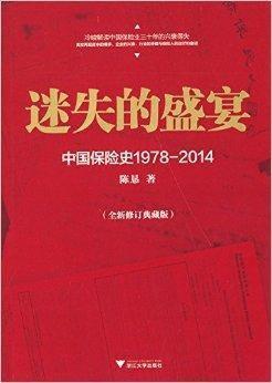 http://www.k2summit.cn/caijingfenxi/1608023.html
