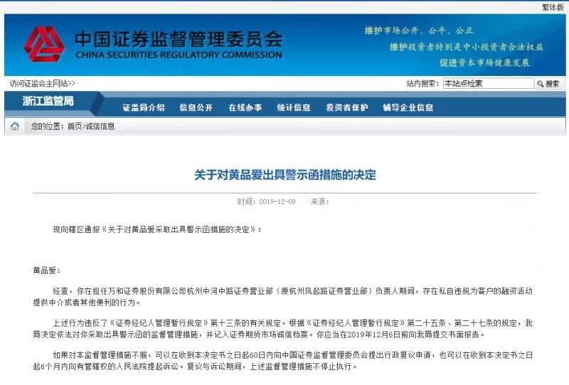 http://www.fanchuhou.com/shehui/1417373.html