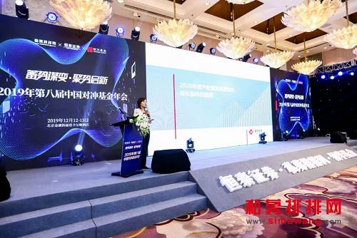 星石投资杨玲:2020年资产配置需要更具有进攻性,成长股依旧靓丽