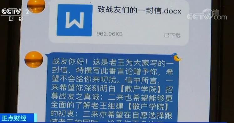 """「乐百家手机网址」陕西一女子遭遇""""杀猪盘""""被骗21万,几句话她又把钱""""骗回""""来了"""