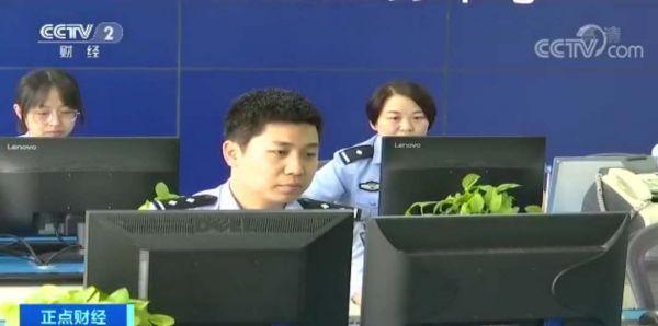目前,渭南华州警方已经查封了所有涉案账号,案件正在进一步侦办中。