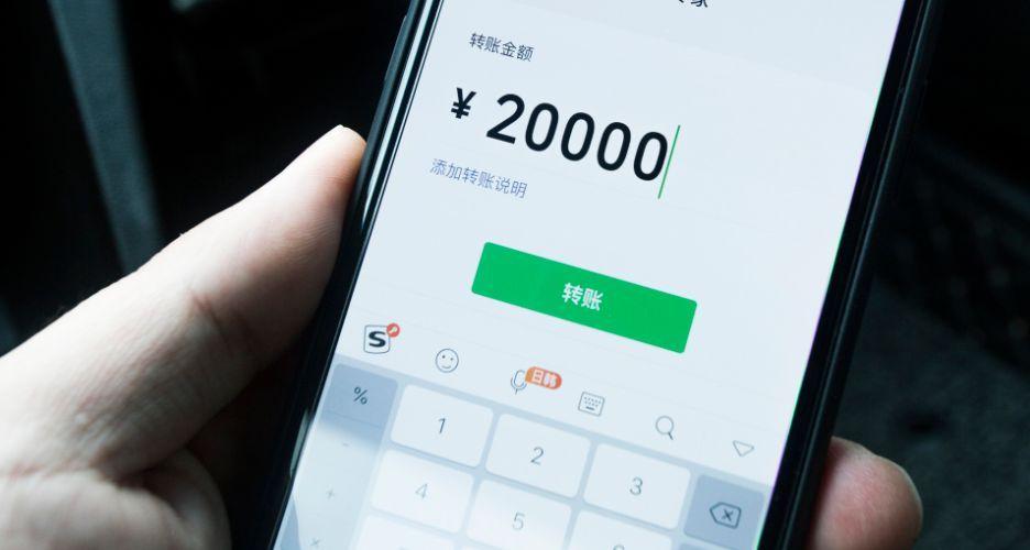 「乐百家手机版登录」借钱不还,微信聊天转账记录可做证据了!但这些要点你得知道