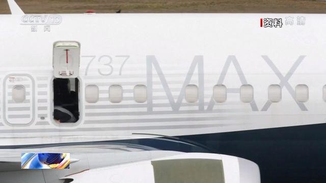 除了吕蒂希和米伦伯格以外,波音公司本月4日宣布首席工程师约翰・汉密尔〖顿退休。汉密尔顿此前在回应737MAX危机中发挥重要作用。近几个※月来,波音公司还有不少通信和商用航空部门的高级管理人员离职。
