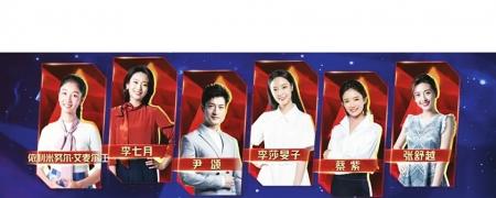 皇冠官方app:央视主持人大赛 自贡女孩晋级6强