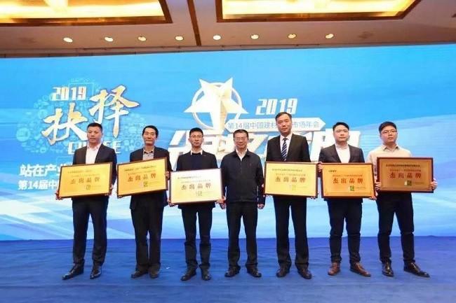 弘阳家居的2019:拥抱行业变革 打造存量竞争新范式