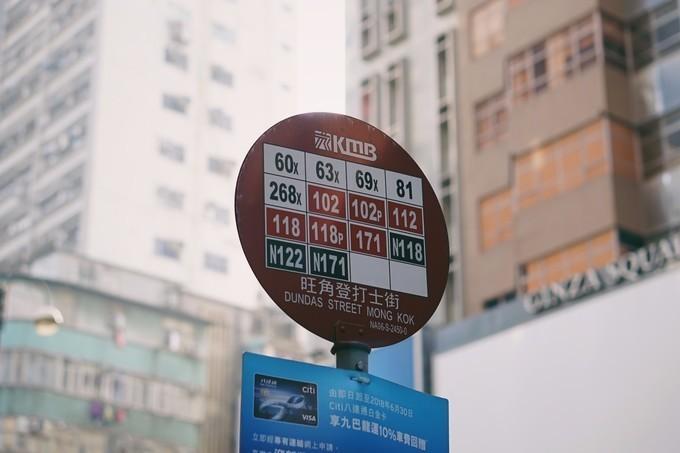 家临江:2020新年 港股有什么机会?