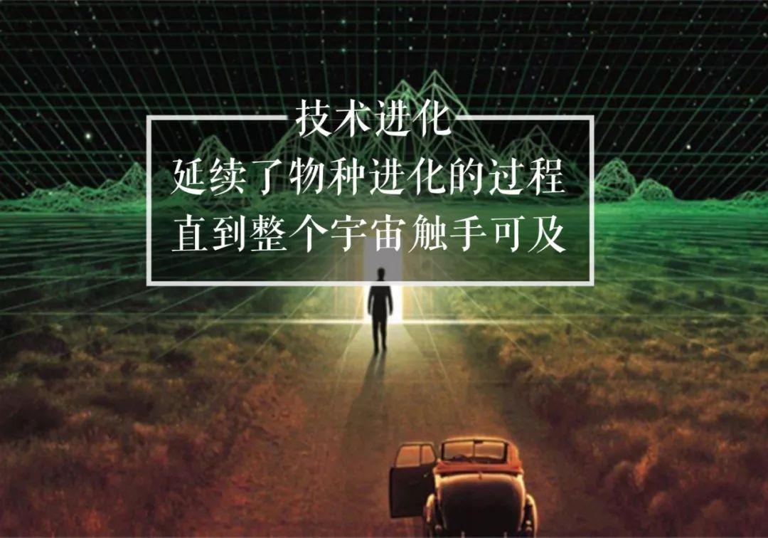 吴晓波:今天的BT版一剑永恒世界并没有他想象的乐观