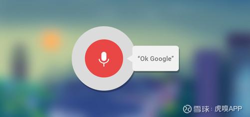 实际上,去年3月26日,BBC就宣布将下属的播客节目从Google Podcasts的系统中移除,取消Google Assistant、Google Home智能音箱的内容访问权限。并要求谷歌把BBC从这种特殊排名系统(谷歌产品优先于媒体平台)中移除,但被谷歌拒绝了。