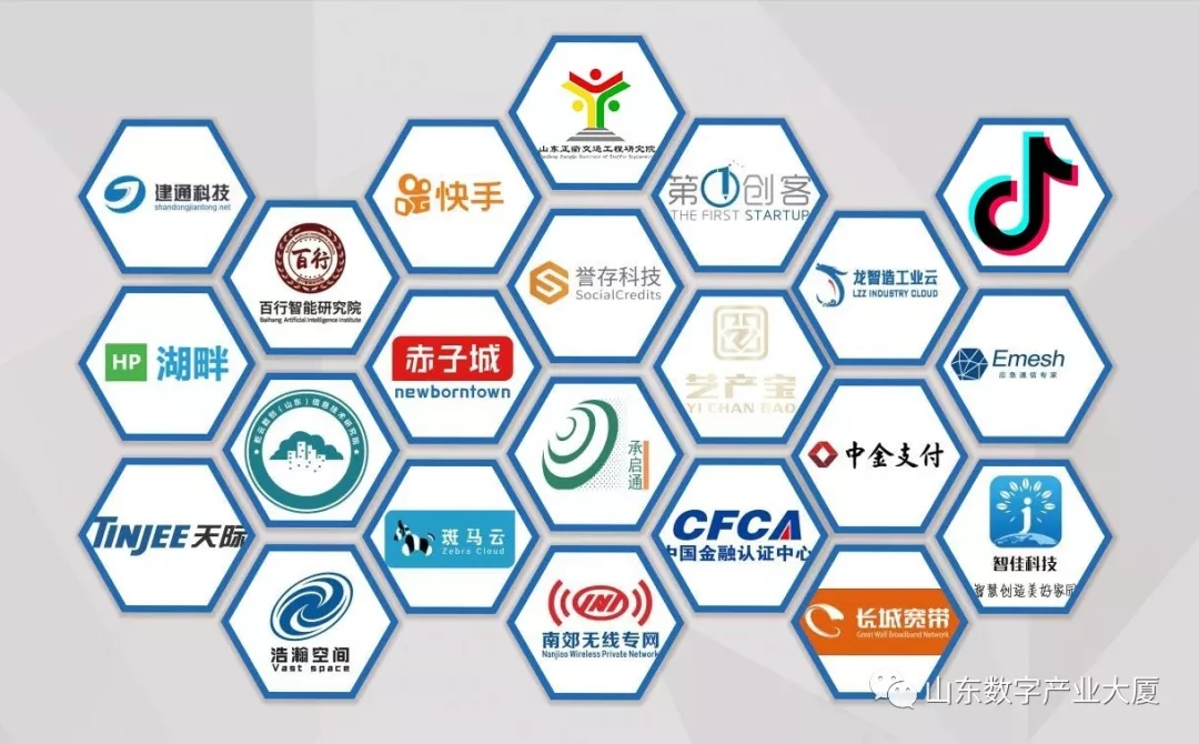 山东数字产业大厦诞生山东省首家上市互联网企业